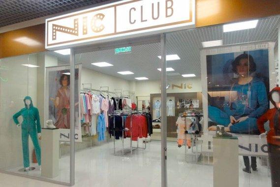 Открытие магазина в Петропавловске-Камчатском!